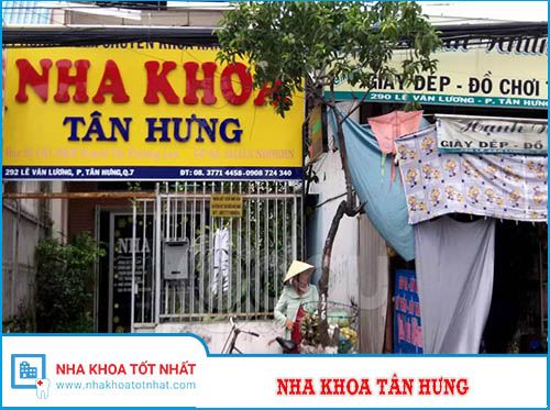 Nha khoa Tân Hưng - 292 Lê Văn Lương, Phường Tân Hưng , Quận 7