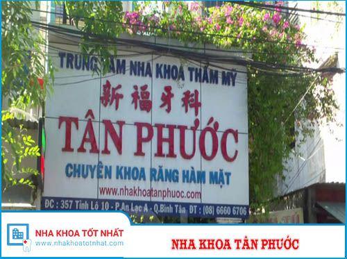 Nha Khoa Tân Phước - 158 Âu Cơ, Phường 9 , Quận Tân Bình