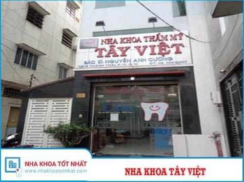 Nha Khoa Tây Việt - 116/4 Thành Thái, Phường 12 , Quận 10