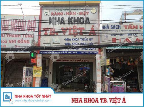 Nha khoa TB. Việt Á - F1/8M2 Vĩnh Lộc, Xã Vĩnh Lộc A, H. Bình Chánh