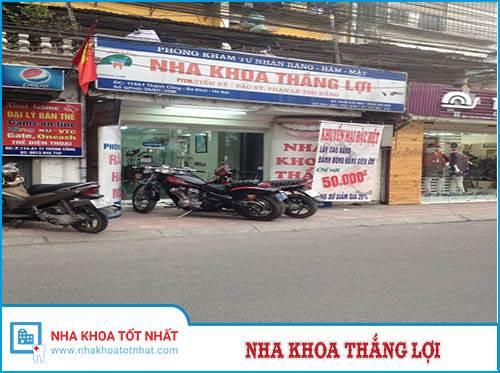 Nha Khoa Thắng Lợi - 115A1 Thành Công, P. Thành Công, Q. Ba Đình