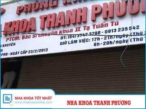 Nha Khoa Thanh Phương - 124A Đường Số 14, P. Bình Hưng Hòa A , Bình Tân