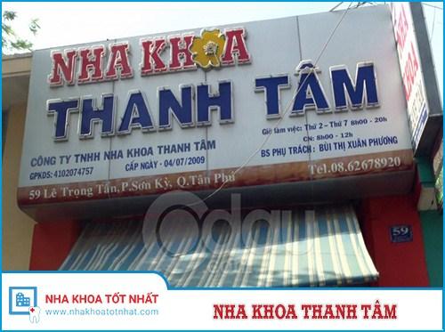 Nha Khoa Thanh Tâm - 59 Lê Trọng Tấn, P.Sơn kỳ, Q.Tân Phú