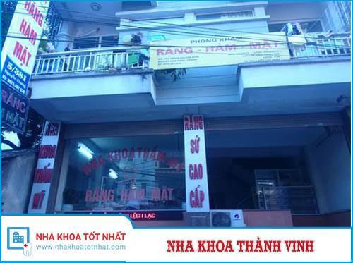 Nha Khoa Thành Vinh - 381 Nguyễn Khang, P. Yên Hòa, Q. Cầu Giấy
