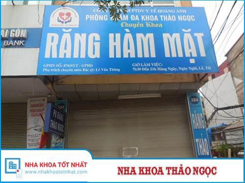 Nha Khoa Thảo Ngọc - 384 Hồ Tùng Mậu, P. Cầu Diễn, Q. Bắc Từ Liêm