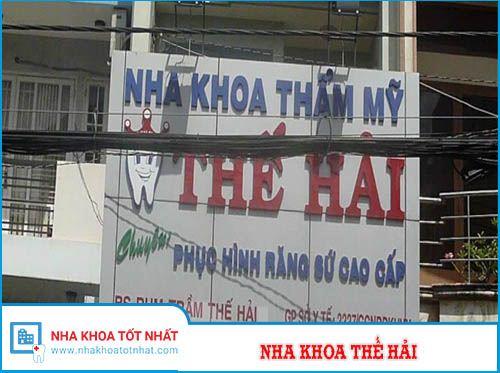 Nha Khoa Thế Hải - 152A Trương Vĩnh Ký, Phường Tân Sơn Nhì, Tân Phú