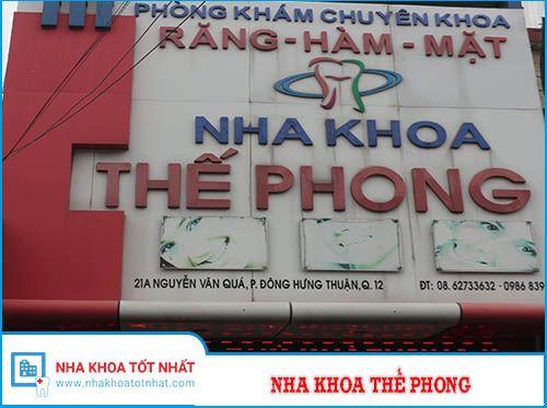 Nha khoa Thế Phong - 21A Nguyễn Văn Quá, P. Tân Thới Hiệp, Quận 12