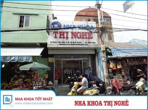 Nha khoa Thị Nghè - 62 Phan Văn Hân, P. 19 ,Q. Bình Thạnh