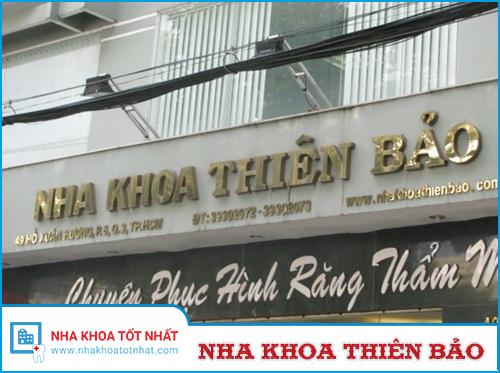 Nha khoa Thiên Bảo - 49 Hồ Xuân Hương, Phường 6, Quận 3, Thành Phố Hồ Chí Minh