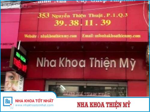 Nha Khoa Thiện Mỹ  - 353, Nguyễn Thiện Thuật, Phường 1, Quận 3, Hồ Chí Minh