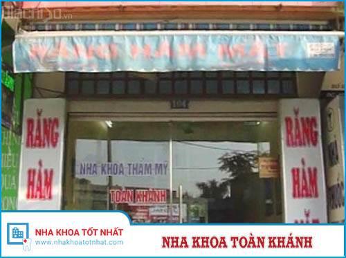 Nha Khoa Toàn Khánh - 104 Lạc Long Quân, Phường Bưởi, Q.Tây Hồ