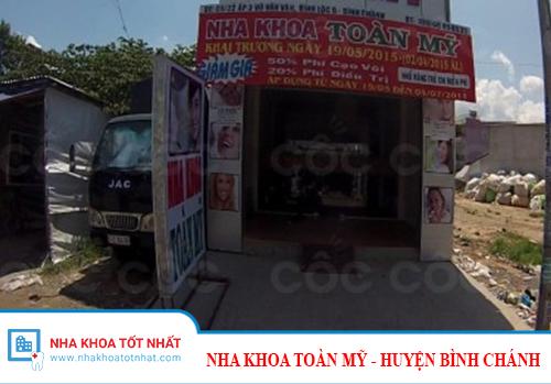 Nha Khoa Toàn Mỹ - C9/22, Võ Văn Vân, Xã Vĩnh Lộc B, Huyện Bình Chánh