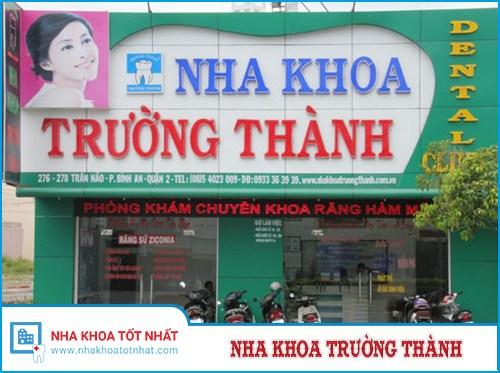 Nha Khoa Trường Thành - 276, Trần Não, P.Bình An, Q.2, TPHCM