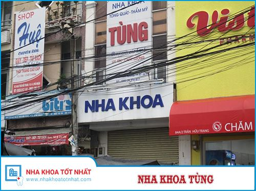 Nha khoa Tùng - 84A/4 Trần Hữu Trang, Phường 10, Phú Nhuận