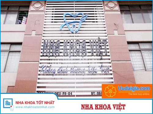 Nha khoa Việt - 004 Chung Cư H1, Hoàng Diệu, Phường 9, Quận 4