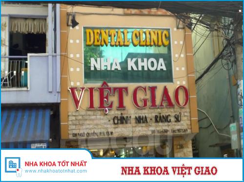 Nha khoa Việt Giao - 71 Phạm Ngọc Thạch, Phường 6, Quận 3, Hồ Chí Minh