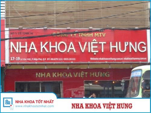 Nha khoa Việt Hưng số 17-19 Lê Văn Việt,  Phường Hiệp  Phú, Quận 9