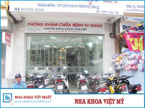 Nha khoa Việt Mỹ - 61 Trường Chinh, Quận Thanh Xuân