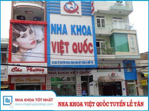 Nha khoa Việt Quốc Tuyển Tiếp Tân