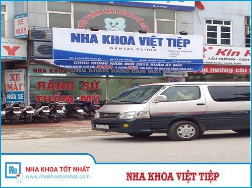 Nha khoa Việt Tiệp - 21 Nguyễn Văn Lộc, Phường Mộ Lao, Q. Hà Đông