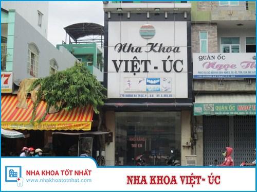 Nha Khoa Việt Úc - 7D Dương Bá Trạc, Phường 1, Quận 8