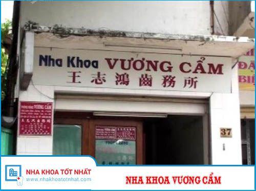 Nha khoa Vương Cẩm - 37 Sư Vạn Hạnh, Phường 3, Quận 10
