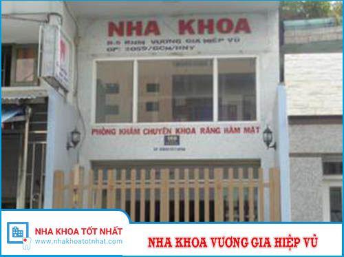 Nha Khoa Vương Gia Hiệp Vũ - 108 Lê Sao, Phường Phú Thạnh, Tân Phú
